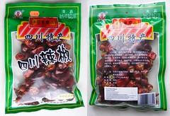 Sichuan chilipeper (Deng Long Jiao)