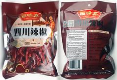 Sichuan chilipeper (Xiao Mi Jiao)