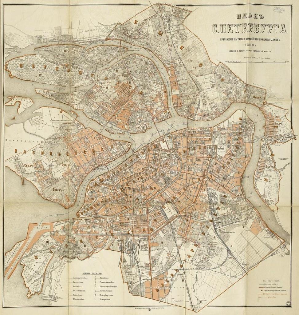 1889. Табель домовъ города С.-Петербурга
