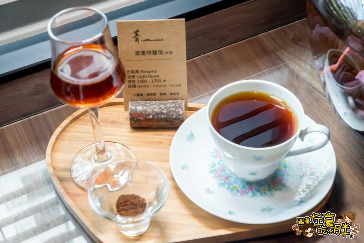 菁coffee drink美術店 高雄咖啡推薦 -44