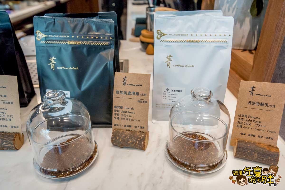 菁coffee drink美術店 高雄咖啡推薦 -10