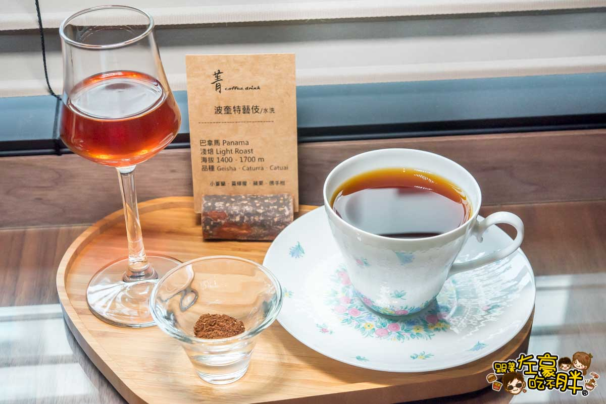 菁coffee drink美術店 高雄咖啡推薦 -54