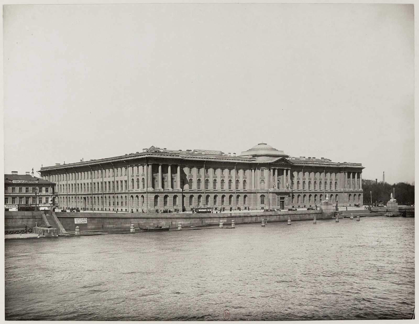 1900-е. Академия художеств