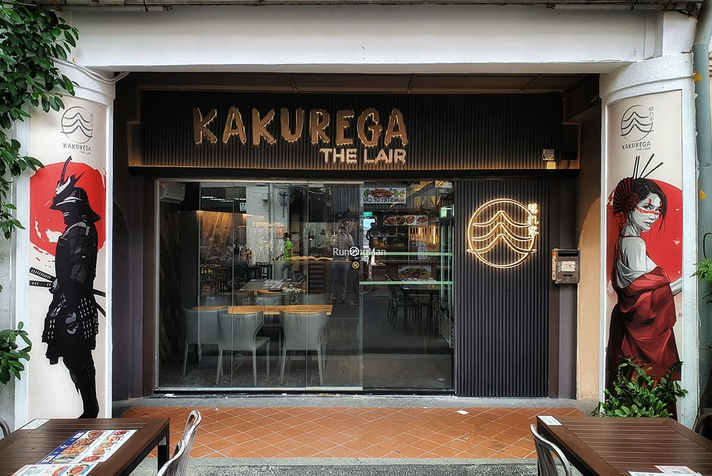 Kakurega (The Lair) Entrance