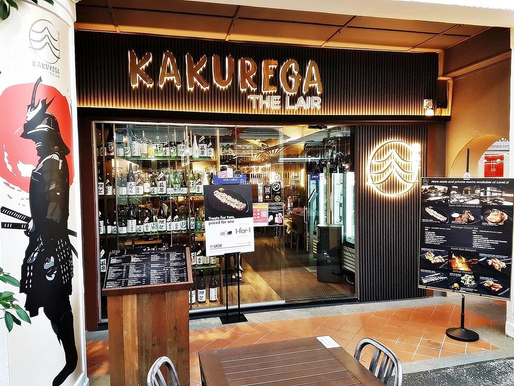 Kakurega (The Lair) Exterior