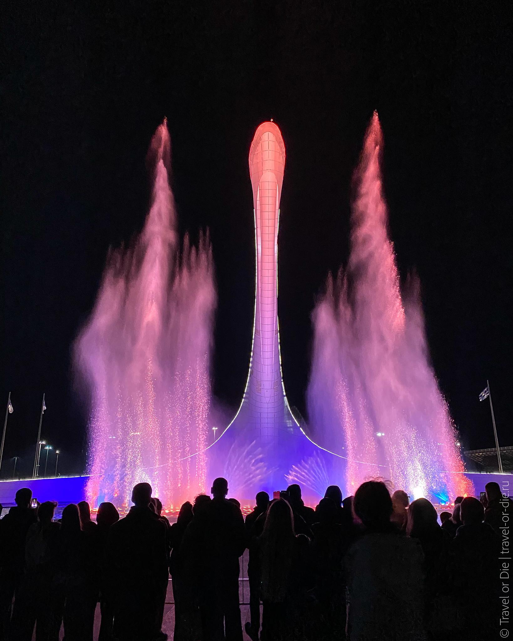 Singing-Fountain-Olympic-Park-Sochi-0940