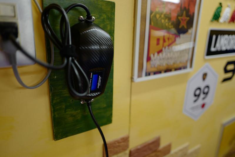 lamborghini-charger