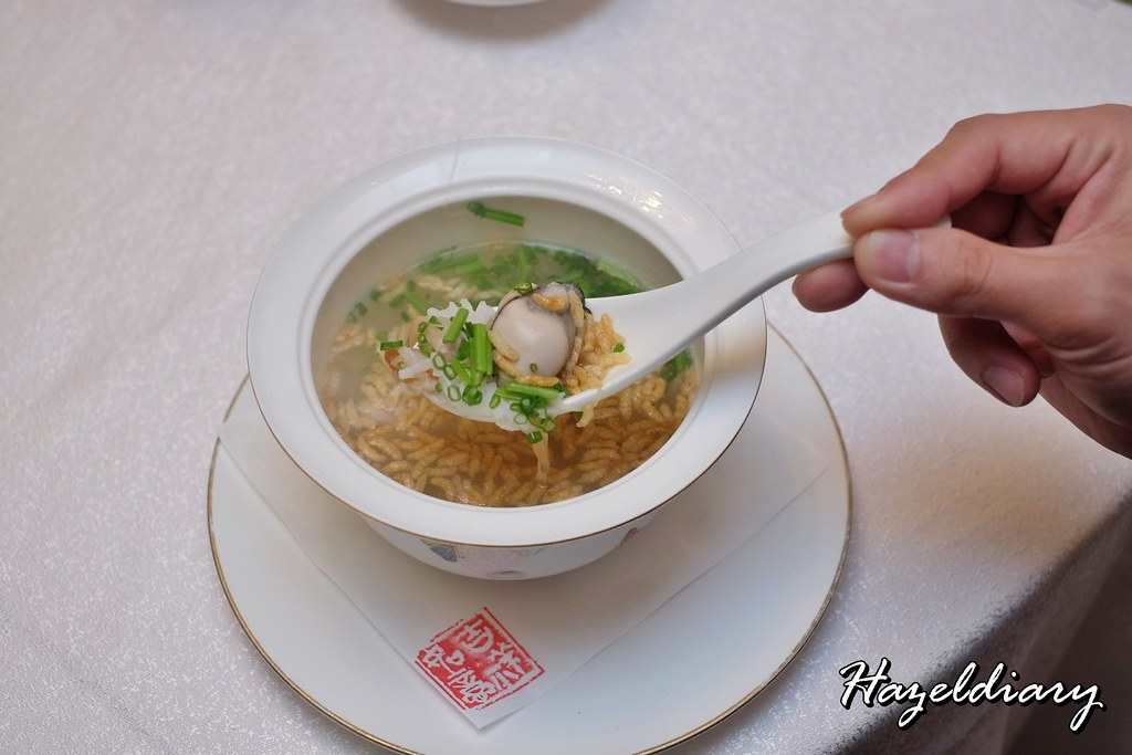 Crystal Jade Restaurants-Poached Baby Oyster and Minced Pork Rice in Teochew Style with Crispy Rice