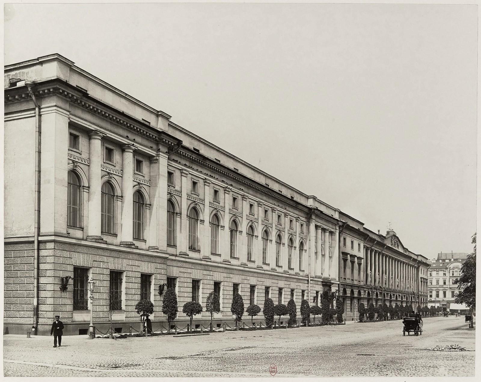 1908. Императорская Публичная библиотека