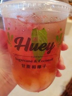 Lychee Rose from Huey's