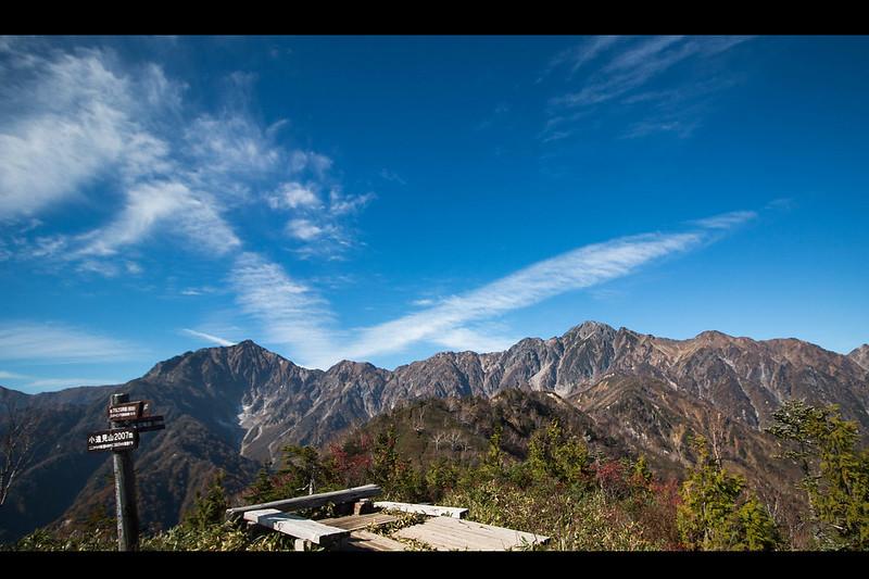 秋の小遠見山