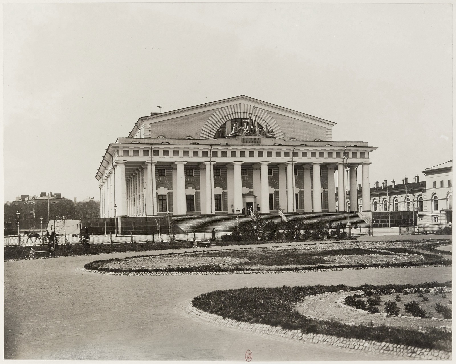 1901. Биржа