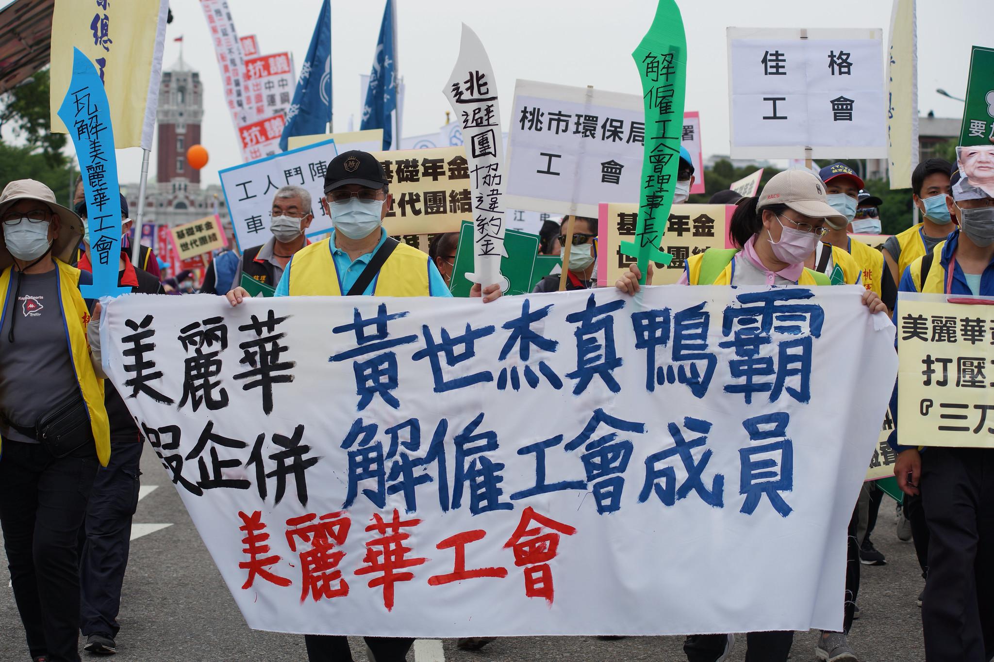 美麗華上個月解雇工會理事長黃文正,並把所有員工分割到三家公司,無視勞動部不當勞動行為委員會的裁決,工會目前仍持續抗爭中。(攝影:王顥中)