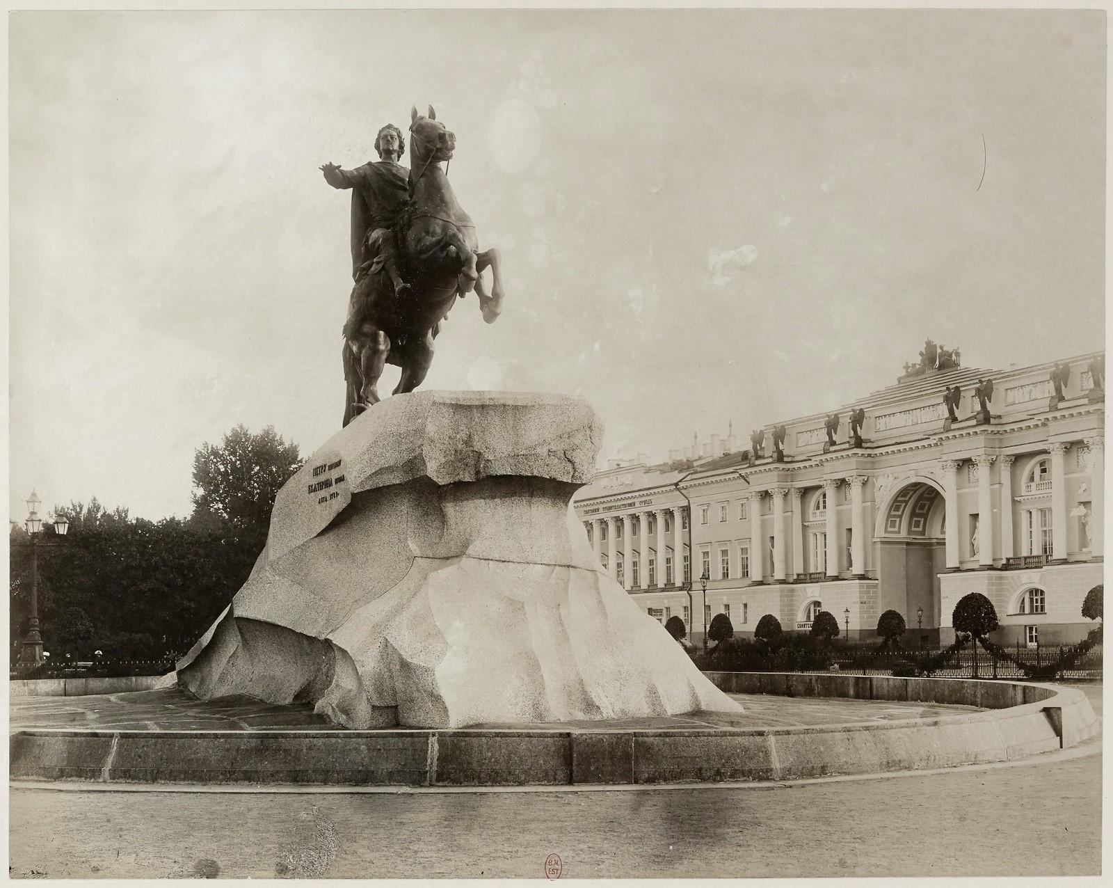 1904. Памятник Петру Великому