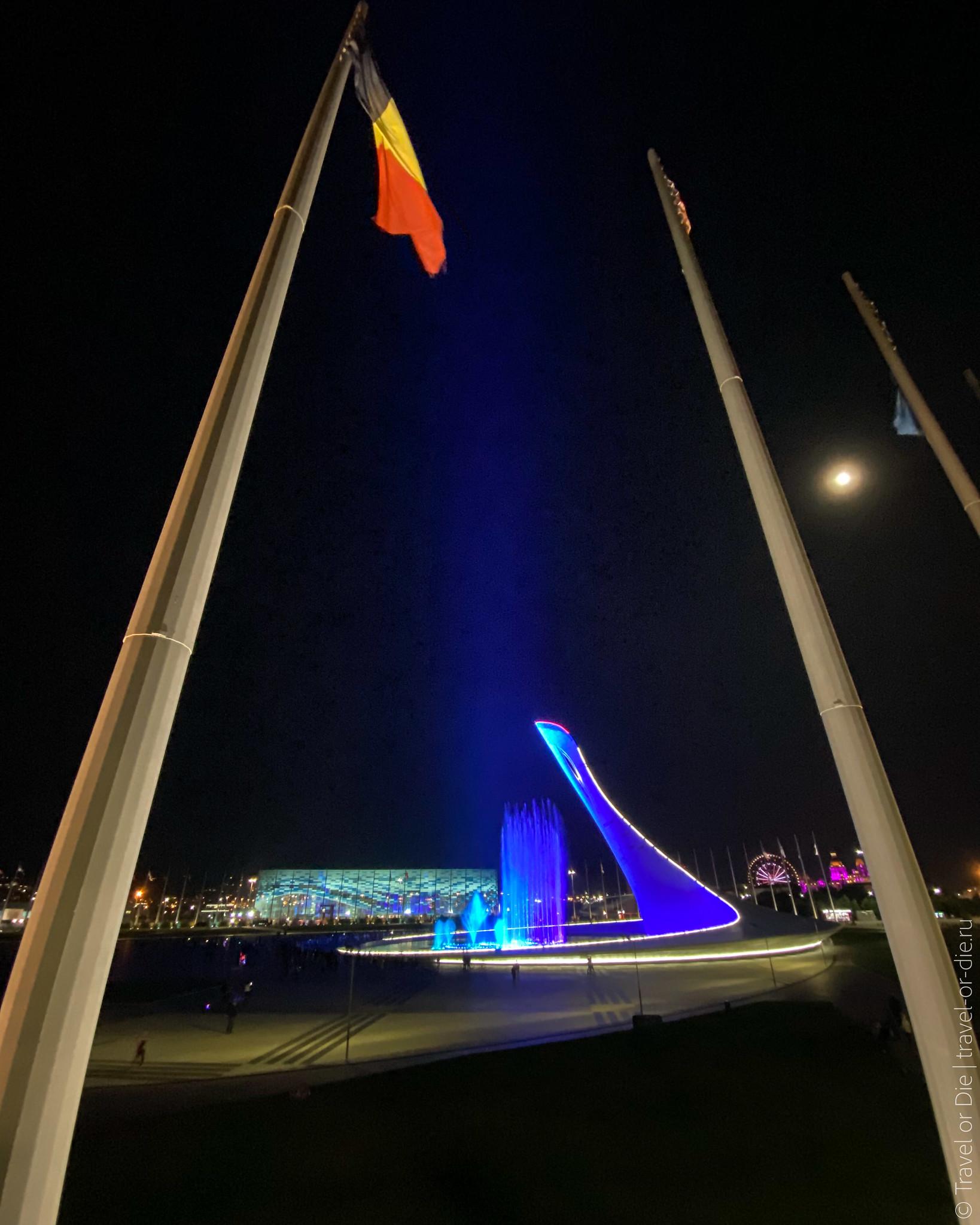 Singing-Fountain-Olympic-Park-Sochi-0897