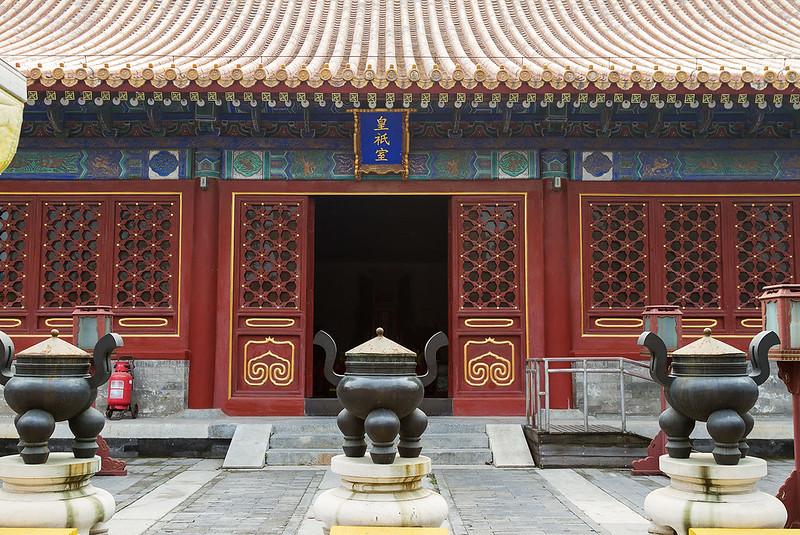 Парк Дитань, Пекин