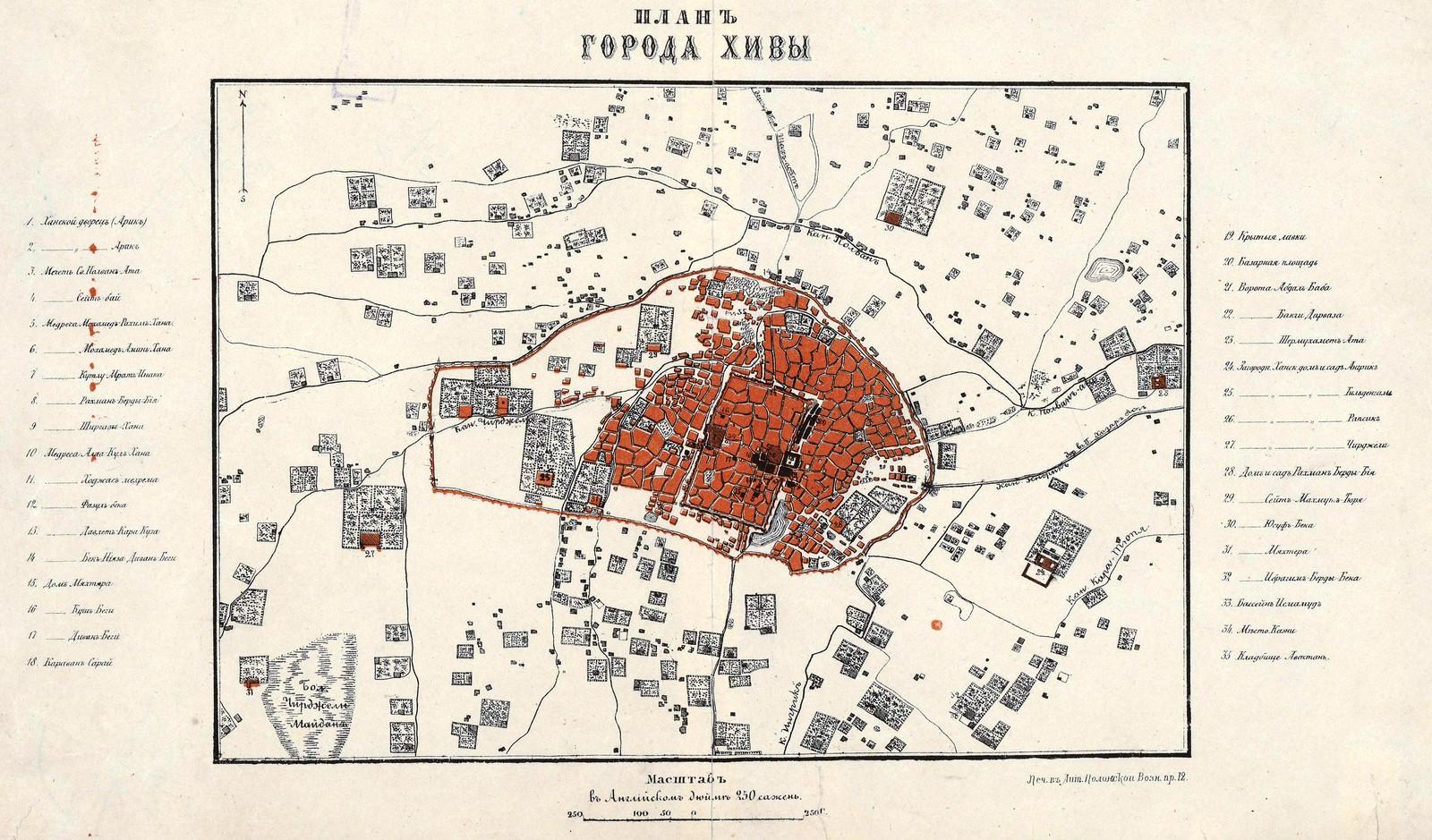 1873. План города Хивы