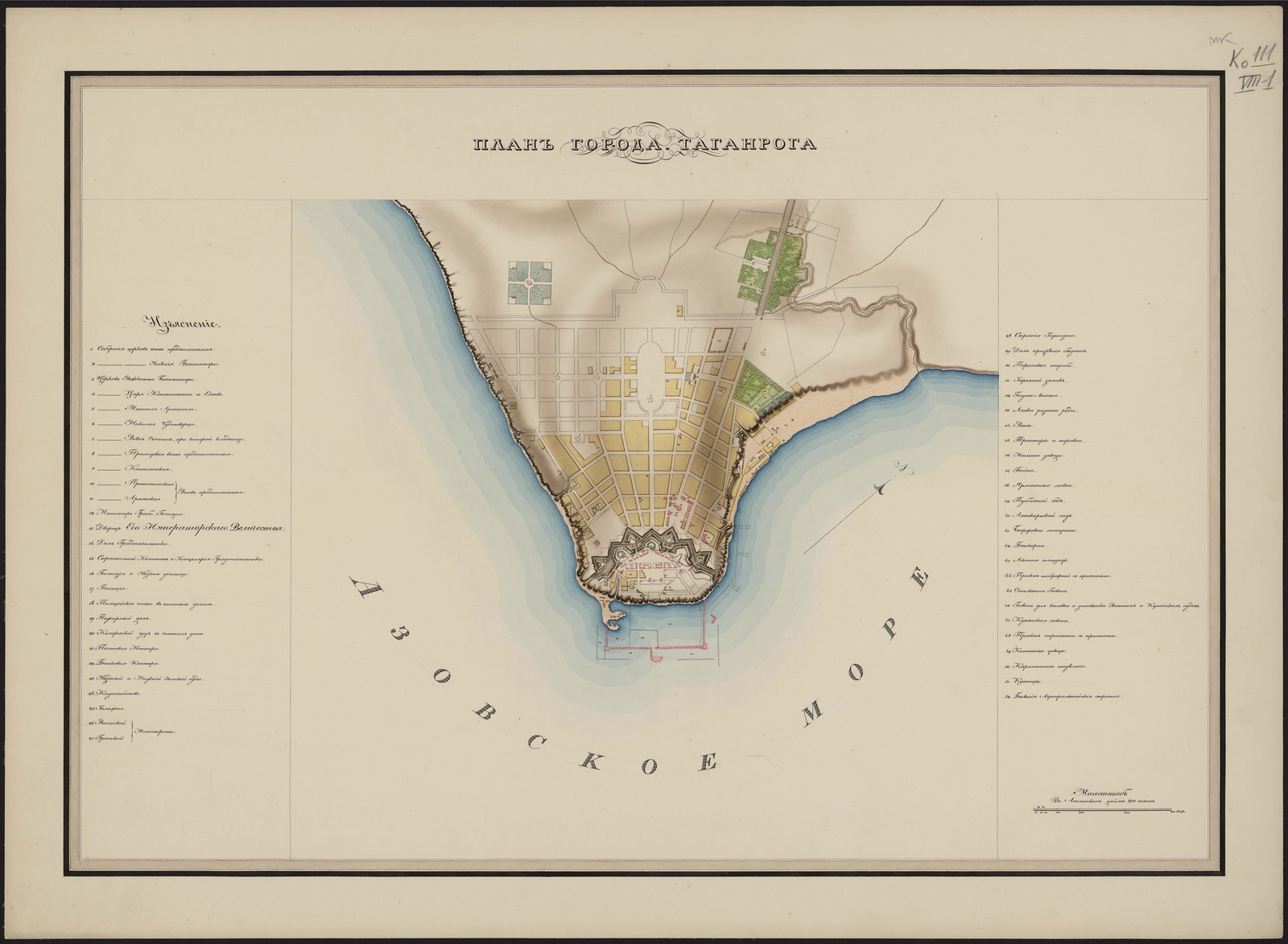 1822. План города Таганрога