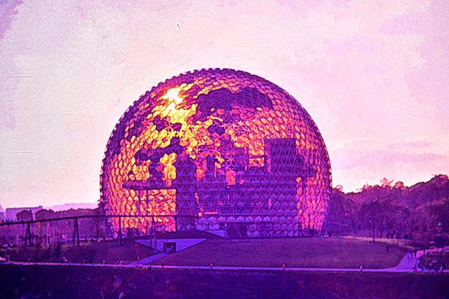 Montreal Biosphere....HSS!