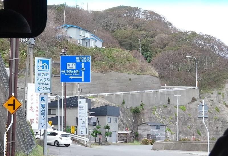 階段国道339号 (6)