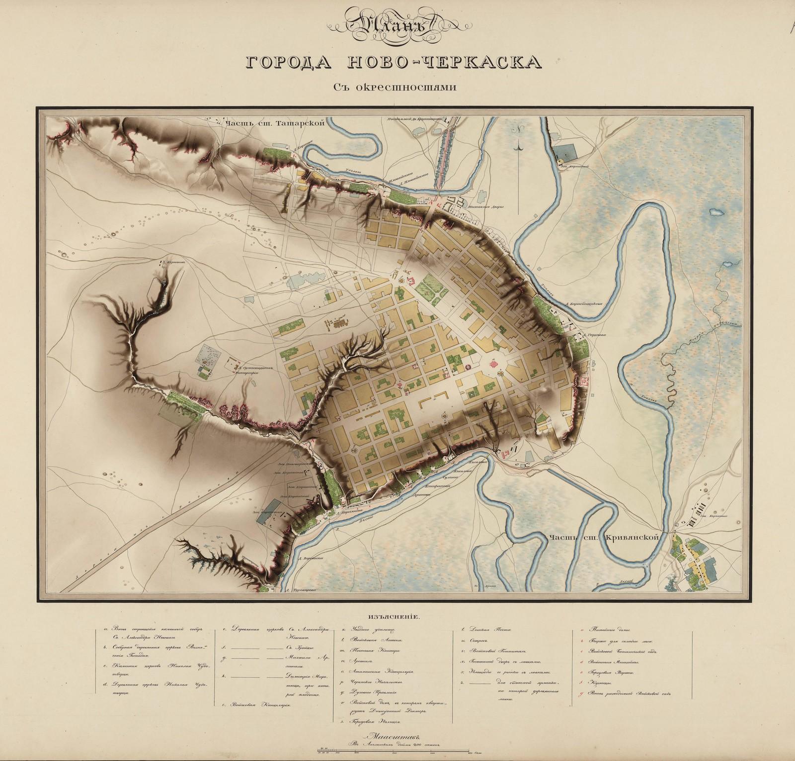 1822. План города Ново-Черкаска