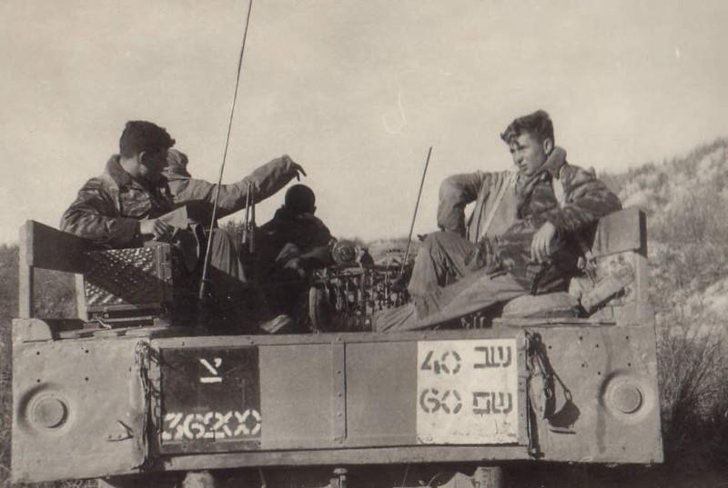 Radio-Wireless-no-19-shaked-gaza-border-1966-wh-1