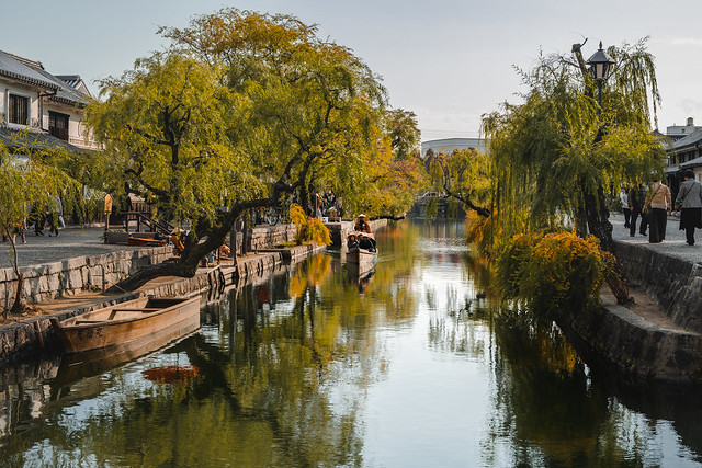 Kurashiki Canal, Japan