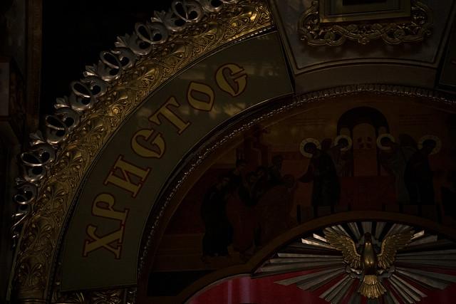 2 мая 2021, Светлое Христово Воскресение: ПАСХА. Воскресенский кафедральный собор (Тверь)   2 May 2021, The Bright Resurrection of Christ: EASTER. Resurrection Cathedral (Tver)