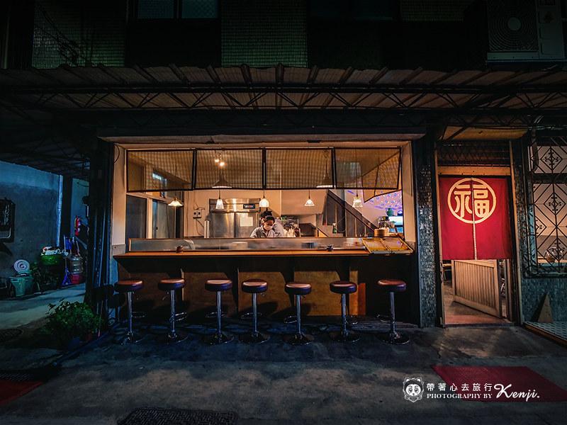 wanfueatery-2