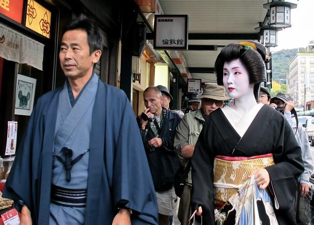 Geiko Kyouka's Debut, Gion, Kyoto 2012