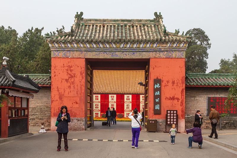 Парк Храма Земли, Пекин