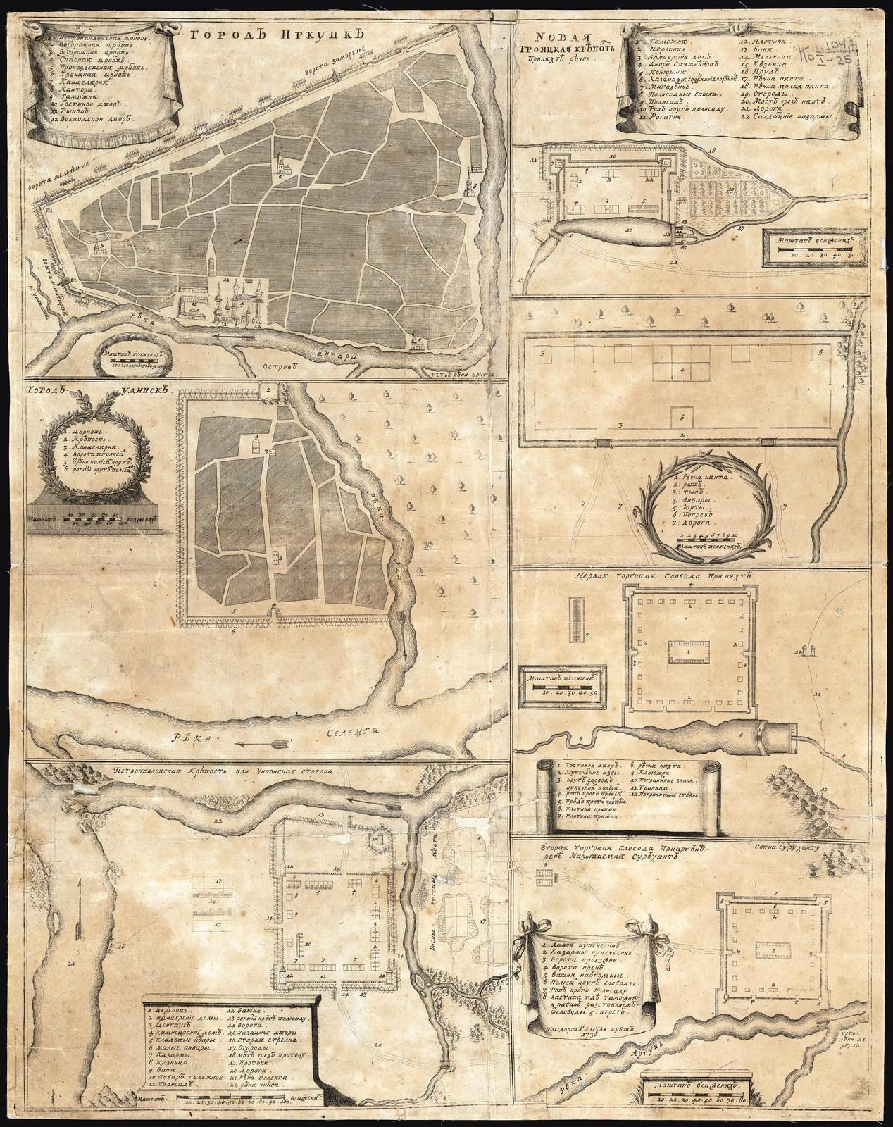 1731. Город Иркуцк