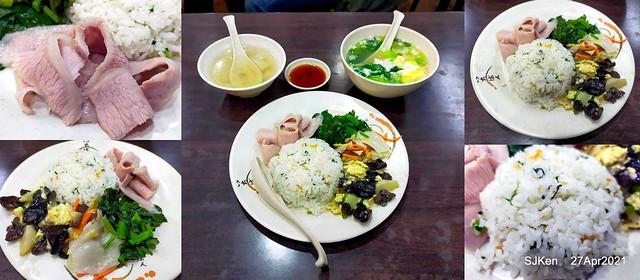 《慶陳雞》(Taiwan chicken & Matsusaka pork with mustard vegetable), Taiwan dishes restaurant,Taipei,Taiwan, SJKen, Apr 27,2021