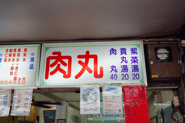 台中豐原廟東夜市