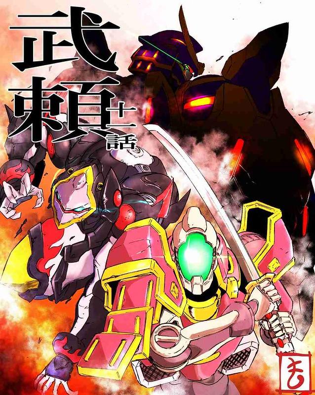 Gundam Burai New Tekki