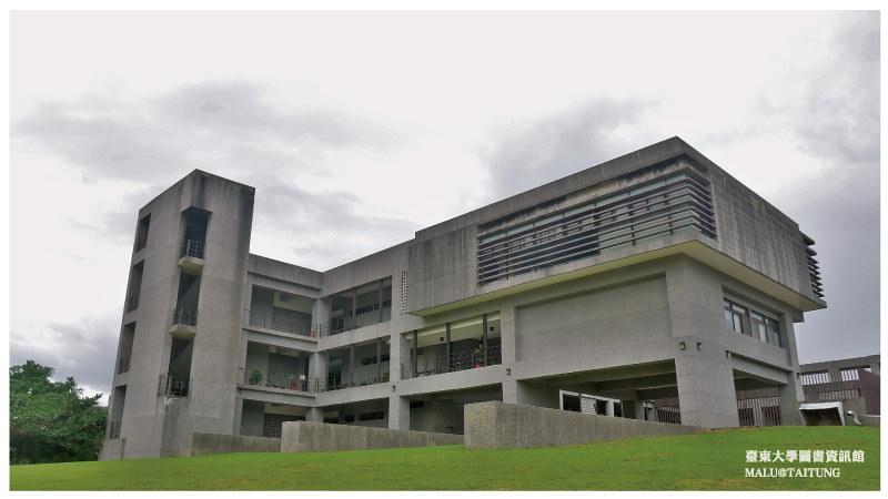 台東大學圖書資訊館-6