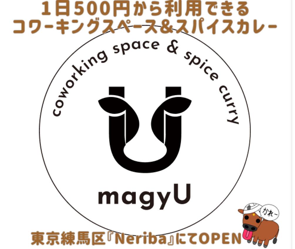 magyU(練馬)