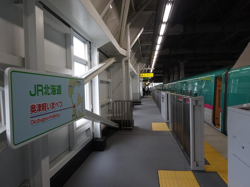 階段国道339号  (1)
