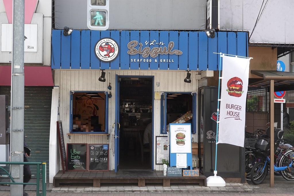 シズール(練馬)