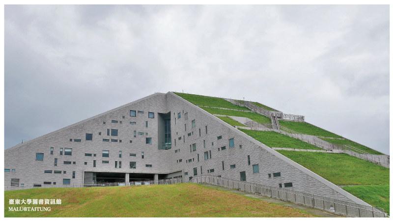 台東大學圖書資訊館-8