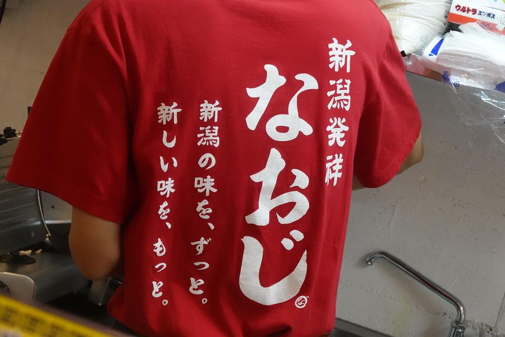 なおじ(練馬)
