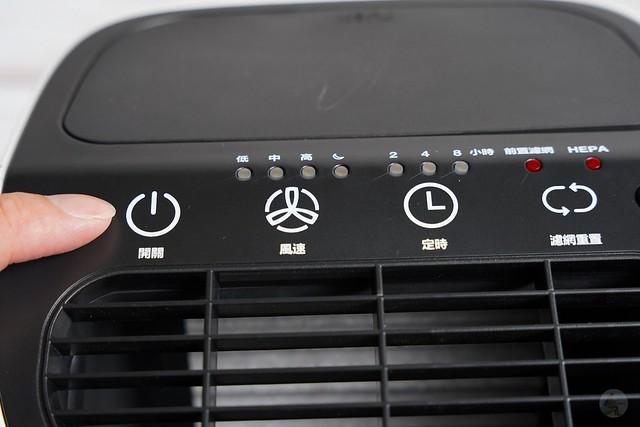 Lasko白淨峰MINI空氣清淨機