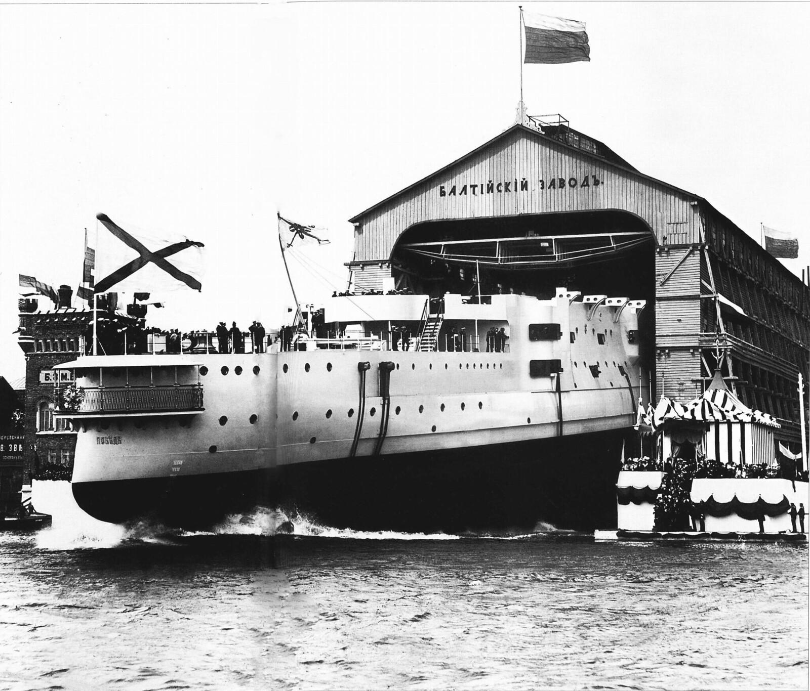 1900. Спуск на воду эскадренного миноносца «Победа» на Балтийском заводе. 11 мая