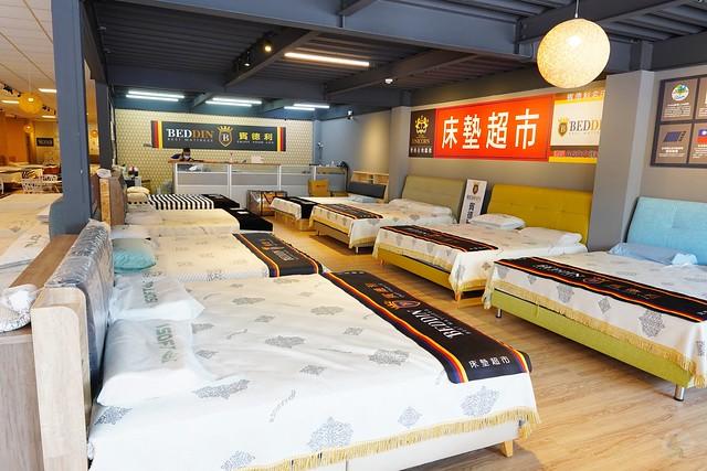 床墊超市台中西屯旗艦店