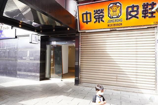葉綠宿站前館