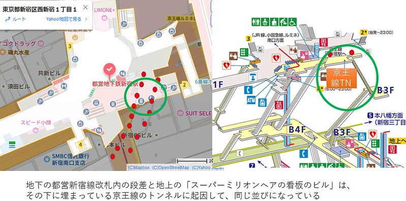 京王線新宿駅の秘密