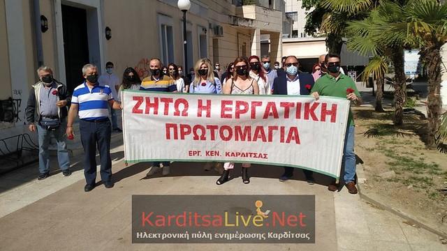 kardits-katathesi
