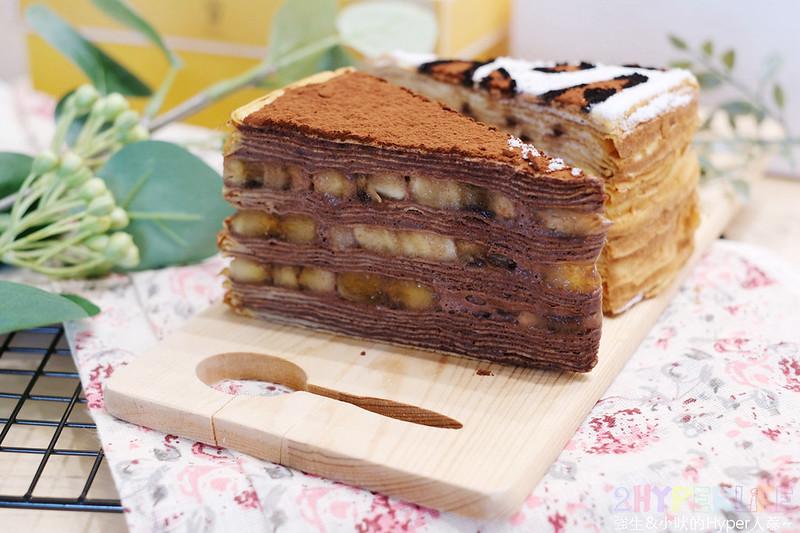 狸小路手作烘焙│台中也吃得到來自台南的人氣平價千層蛋糕啦!美村門市也有內用區,就在尼克咖啡對面唷~ @強生與小吠的Hyper人蔘~