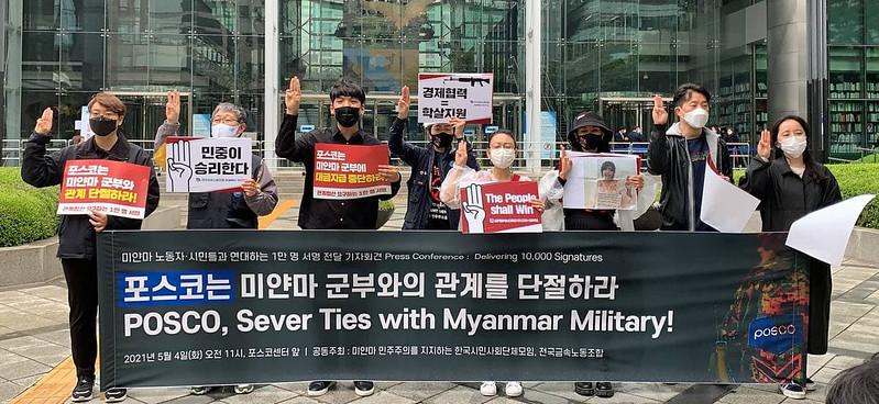 20210504_포스코는 미얀마군부와의 관계를 단절하라