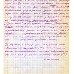 Глинки улица, 12 - Историческая справка (черновик) - 002 PAPER600 [Старостин В.С.] [Вандюк Е.Ф.]